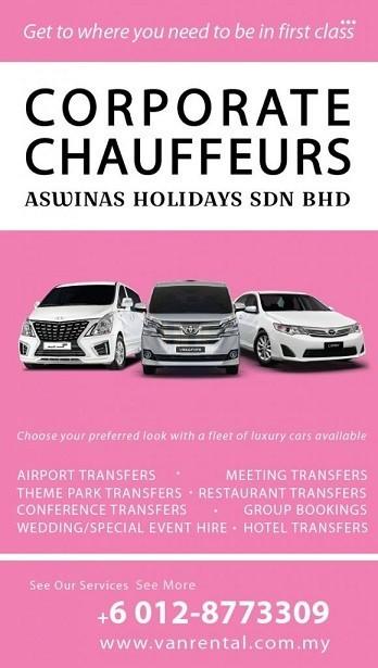 Brochure/ Flyers/ Leaflet